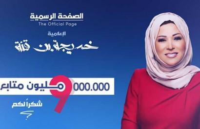 Fanzone.dz : Khadija Benganna domine la scène médiatique sur facebook