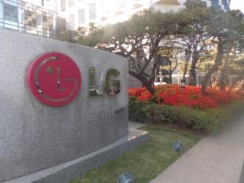 LG a ouvert ses portes aux journalistes Algériens