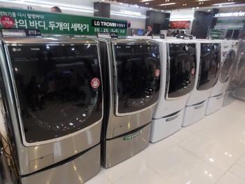 Présentation de la Twin Wash, la dernière machine à laver du sud coréen LG