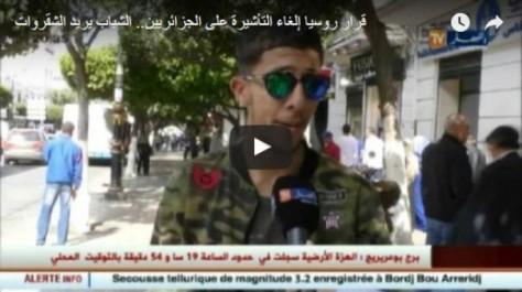 Vidéo: «Le rêve des jeunes algériens… aller en Russie et épouser une blonde !»