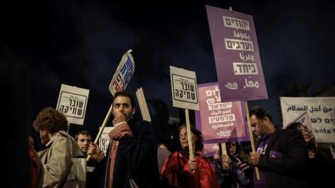 Israël: Manifestation à Jérusalem contre l'occupation de terres palestiniennes