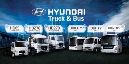 Global Motors: Industries élu meilleur distributeur de Hyundai Truck & Bus, en Afrique et au Moyen-Orient en 2016