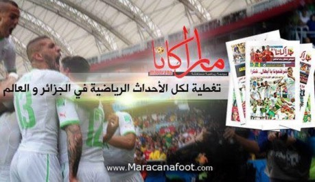 Fanzone.dz : Maracana Foot leader incontestable des pages sport sur Facebook