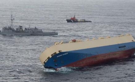 Collision entre un navire de reconnaissance Russe et un autre bateau près des côtes Turques
