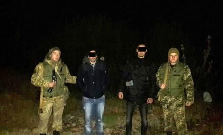 Deux migrants algériens arrêtés à la frontière hongro-ukrainienne (photos)
