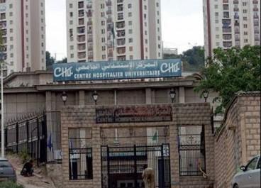 Souk Ahras: Jumelage entre le CHU d'Annaba et les hôpitaux de Souk Ahras