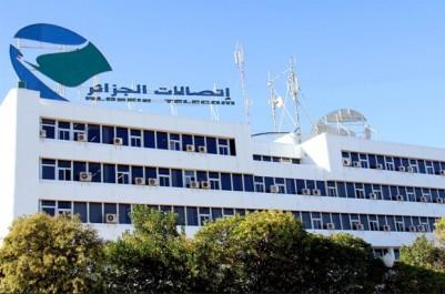 Bras de fer sur les œuvres sociales entre le comité de participation d'Algérie-Télécom et la Fédération UGTA des PTIC