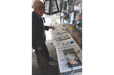 L'ONG a publié son rapport annuel vendredi/ Liberté de la presse : Freedom House accable l'Algérie