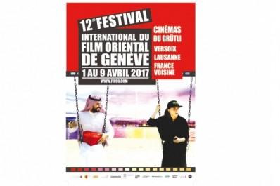 """""""Dialogue et vivre-ensemble"""" au 12ème  FIFOG : Patrice Mugny : """"Une société qui débat a de l'avenir !"""""""