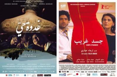 Projection des films «Corps étrangers»  et «Demain dés l'aube» au FIFOG:  Tunisie : entre révolution, harga, et désillusion