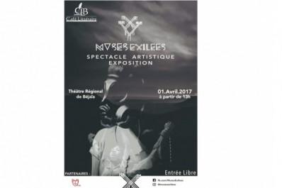 """5E Édition de la manifestation «Muses exilées """" de Béjaïa: Vibrant hommage à Mohia et à Habib Tengour"""