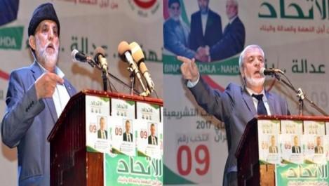L'alliance Nahda-Adala-Bina à Mascara: «Les Algériens sont responsables de leur propre misère»