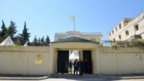 Inauguration officielle du siège de l'ambassade de l'Ethiopie en Algérie