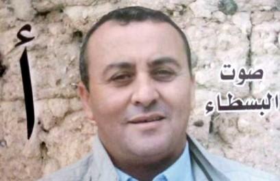 Hamaoui Azzedine : La voix des indépendants