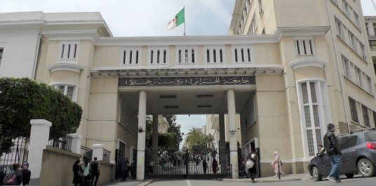 Enseignement supérieur : convention entre l'Algérie et la république de Corée