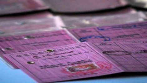 Naâma: Retrait de 211 permis durant le mois de juin