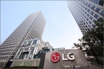 LG Algérie, toujours en quête d'innovation:  le rendez-vous annuel LG media press tour à Séoul, pour les journalistes algériens du 25 au 29 avril 2017
