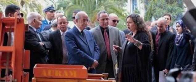 Ouverture à Alger du festival Architerre