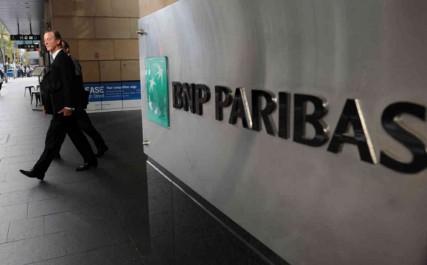 Implication de cinq banques françaises dans le Financement des colonies israéliennes en terre de Palestine