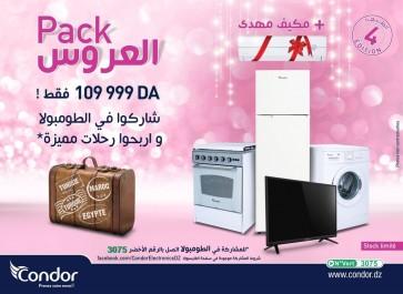 Pour la quatrième année « Condor Electronics » lance le pack El 3arous (marié)