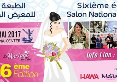6ème édition du Salon National du Mariage