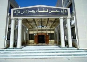 Tibunal de Boumerdès: de l'acquittement à 6 ans de prison contre 36 personnes accusées de terrorisme
