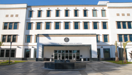 USA/ Algerie: Entraide judiciaire / cérémonie d'echange des instruments de ratification