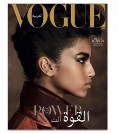 Le mannequin d'origine marocaine Imaan Hammam en couverture de Vogue Arabia
