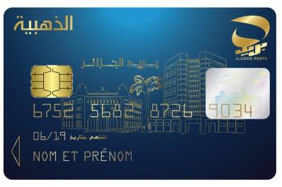 Algérie: près de 2 millions de demandes de carte monétiques «Edahabia» d'Algérie Poste enregistrées