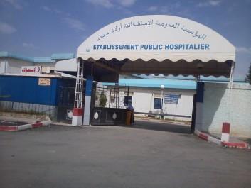 Chlef: L'hôpital d'Aïn Mérane bientôt réceptionné