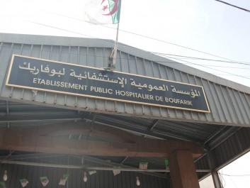 Face à l'insécurité et aux agressions:  Les médecins de l'hôpital de Boufarik en colère