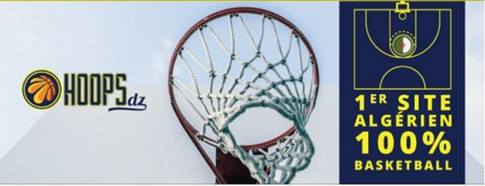 Lancement de Hoopsdz.com 1e site Algérien 100% Basket-ball