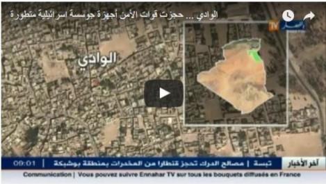 Vidéo: du matériel d'espionnage israélien retrouvé à l'aéroport d'El Oued
