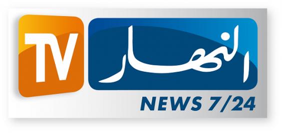 Algérie: A la demande des internautes, l'administration de facebook bloque la page d'Ennahar