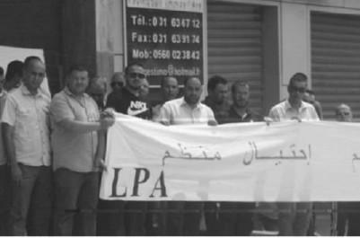 Constantine: Programmes LPA, le wali appelé à sévir