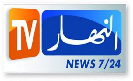 Menace d'attentat: Ennahar TV alerte les ambassades d'Arabie Saoudite et du Royaume-Uni