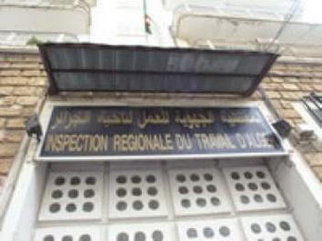 Le ministère de tutelle veut renforcer son rôle:  L'inspection du travail aura plus de moyens