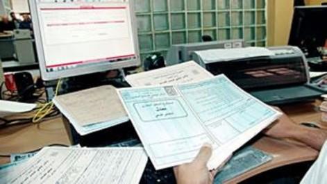 Registre du commerce: Les dédales de la numérisation
