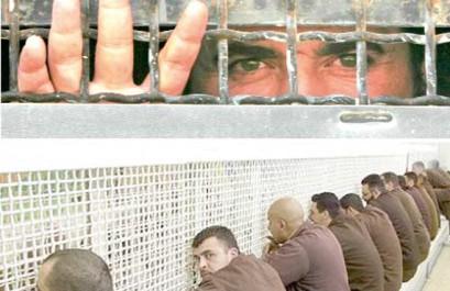 Prisonniers palestiniens : Hamas fixe un ultimatum à Israël