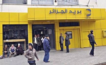 Algérie Poste : les principaux bureaux ouverts jusqu'à 19h00 au Ramadan