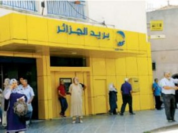 Algérie Télécom: des agences commerciales ouvertes la nuit durant le Ramadhan