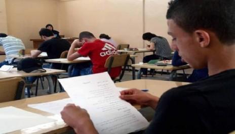 Algérie : début des épreuves du BEM pour plus de 566.000 candidats