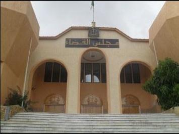Cour de Chlef: 11 membres d'une même famille condamnés à 2 ans de prison pour désordre en salle d'audience