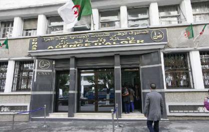 Algérie-Prise en charge des assurés sociaux: la CNAS lance un portail web de conventionnement