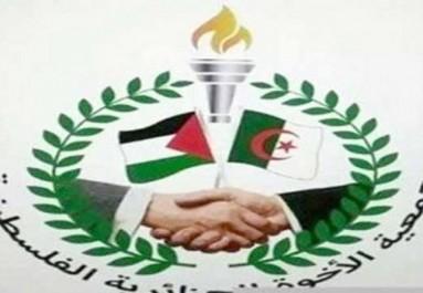 Algérie-Palestine: Création de l'Association de fraternité