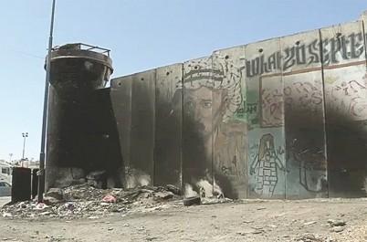Projection du documentaire Palestine : la case prison
