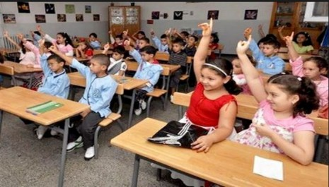 Apprentissage dans la prise de parole chez les élèves: Lancement d'un programme de formation au profit des enseignants
