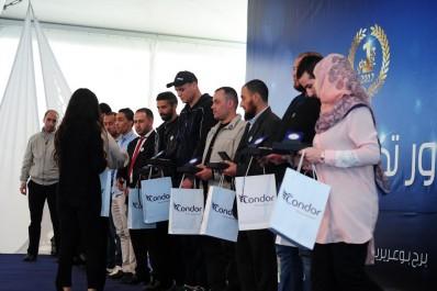 A l'occasion de la journée internationale des travailleurs « Condor Electronics » honore ses employés