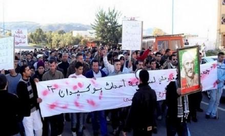 Maroc: nouvelle manifestation à El Hoceima