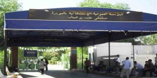 Hôpital Mohamed-Boudiaf de Bouira: Les médecins protestent